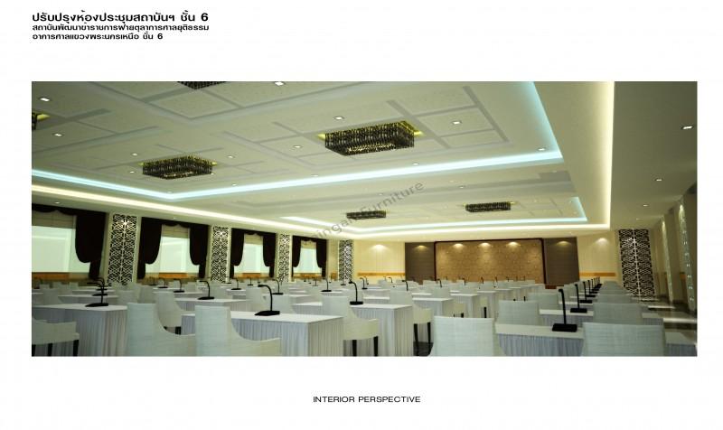 งานปรับปรุงตกแต่งภายในห้องประชุมชั้น 6 อาคารศาลแขวงพระนครเหนือ